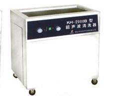 常溫 -80℃   KH3000B單槽式超聲波清洗器
