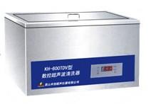 KH600TDV禾創臺式高頻數控超聲波清洗器
