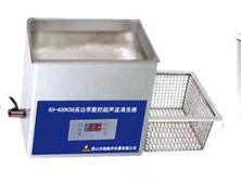 臺式超聲波清洗器KH600KDB