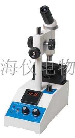 显微熔点仪SGW®X-4A  物光数显熔点仪