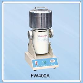 FW-400A高速万能粉碎机
