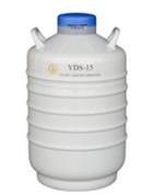 YDS-15贮存型液氮生物容器