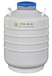 YDS-30-80贮存型液氮生物容器