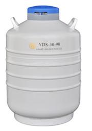 液氮生物容器YDS-30-90   成都金凤液氮容器