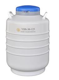 YDS-30-125贮存型液氮生物容器