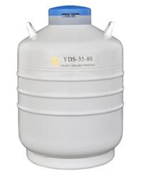 YDS-35-80贮存型液氮生物容器
