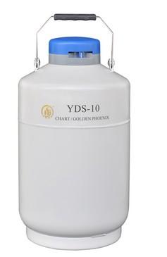 YDS-10贮存型液氮生物容器   成都金凤液氮容器