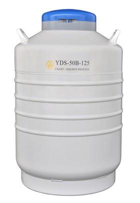 YDS-50B-125运输型液氮生物容器
