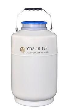 YDS-10-125大口徑液氮生物容器