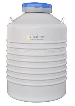 YDS-175-216配多層方提筒的液氮生物容器