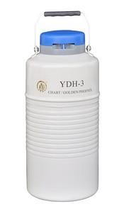 YDH-3航空运输型液氮生物容器