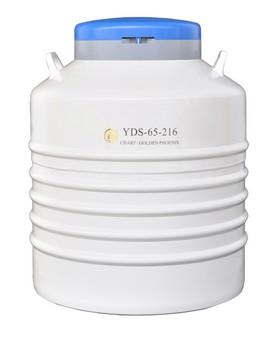YDS-65-216配多层江苏快三中奖号码走势图方提筒的液氮生物容器