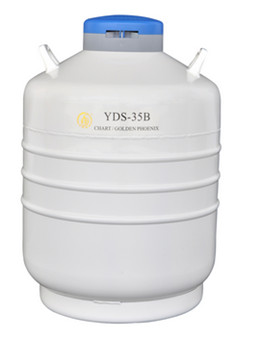 YDS-35B運輸型液氮生物容器