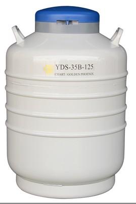 液氮生物容器YDS-35B-125   成都金凤液氮容器