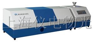 WJL-612激光粒度分析仪