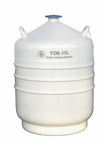 YDS-35L液氮型液氮生物容器