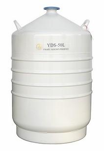 YDS-50L液氮型液氮生物容器