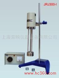 乳化机JRJ300-I 高速剪切乳化机