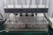 智能溶出度測試儀(ZRS-8G)