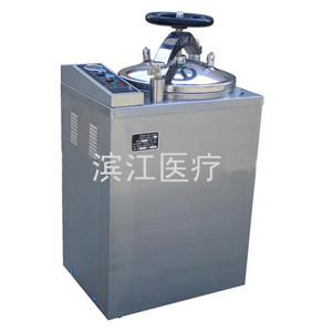 LS-B100L-III立式不锈钢蒸汽灭菌器