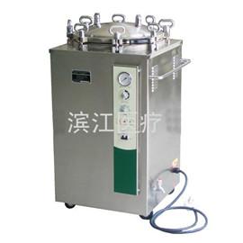 立式压力蒸汽灭菌器LS-35LJ
