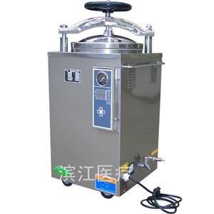 立式壓力蒸汽滅菌器LS-50HD