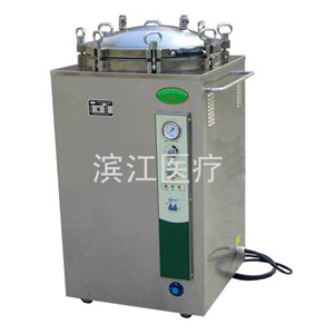 LS-120LJ立式不锈钢灭菌器