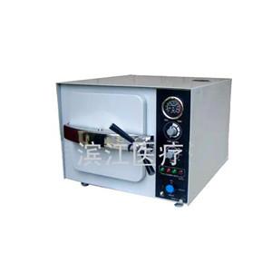 台式快速蒸汽灭菌器TM-XA20J