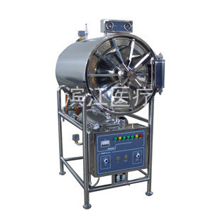 WS-200YDC臥式壓力蒸汽滅菌器