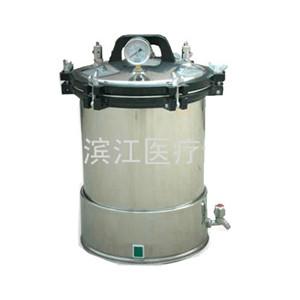 手提式不銹鋼蒸汽滅菌器YX-18LD