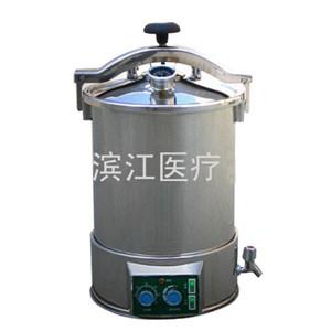 YX-24HDJ不锈钢手提式蒸汽灭菌器