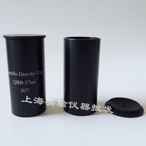 QBB-37ml涂料比重杯