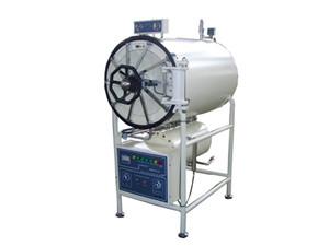 WS-500YDA圆形压力蒸汽灭菌器