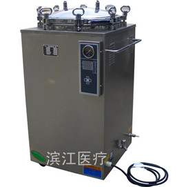 LS-120LD 立式壓力蒸汽滅菌器
