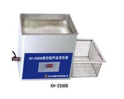 KH-250DE超聲波清洗器  禾創臺式數控清洗器