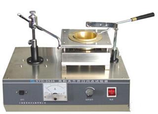 SYD-3536闪点和燃点试验器