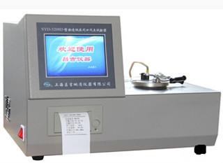 SYD-5208D閉口閃點試驗器