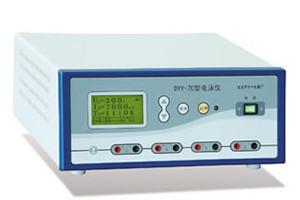DYY-7C双稳定时电泳仪电源