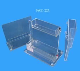 DYCZ-22A单垂直电泳仪