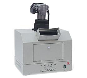 WD-9403D紫外分析儀