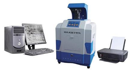 WD-9413A凝胶成像分析系统