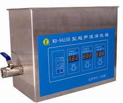 WD-9415A超声波清洗器