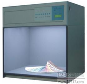CAC-600-6六光源 標準光源對色燈箱