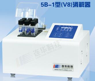 5B-1(V8)COD消解器
