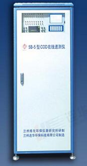 5B-5 COD在线监测仪