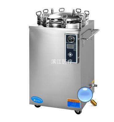 LS-75LD(原-B75L)立式压力蒸汽灭菌器   数码显示自动型