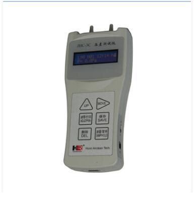 JHC-3C手持式压差计 压差仪