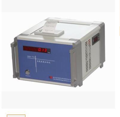 OZA-T13   臭氧浓度检测仪