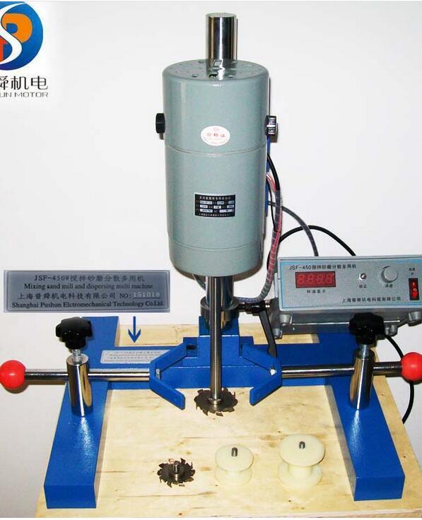 JSF-450搅拌砂磨分散机 上海普申分散机