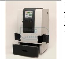 全自動凝膠成像分析系統ZF-288